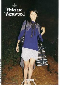 The-Vivienne-Westwood-Opus7.jpg
