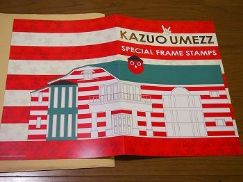 UMEZZ-stampset4.jpg