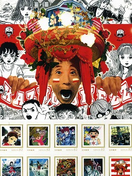 UMEZZ-stampset6.jpg
