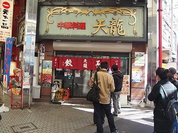 kawasaki-street172.jpg