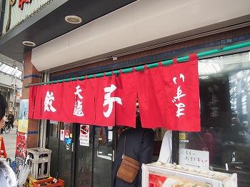 kawasaki-street173.jpg