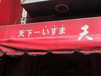 kawasaki-street179.jpg