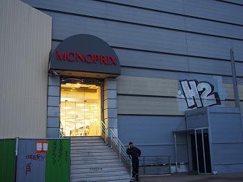 montpellier218.jpg