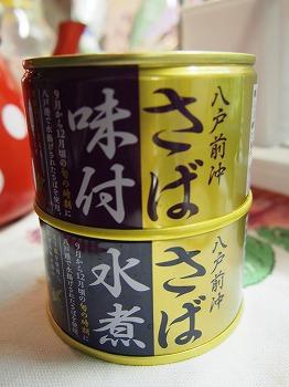 nakano-mr-kanso76.jpg