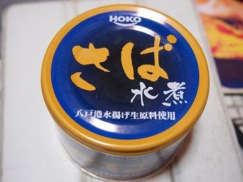 nakano-mr-kanso79.jpg