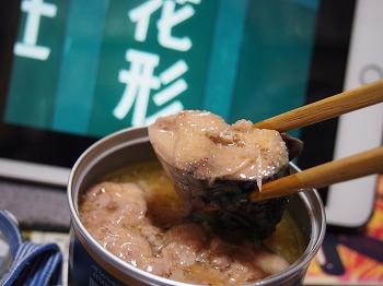 nakano-mr-kanso82.jpg