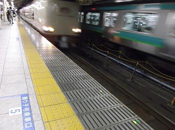 shimane1.jpg