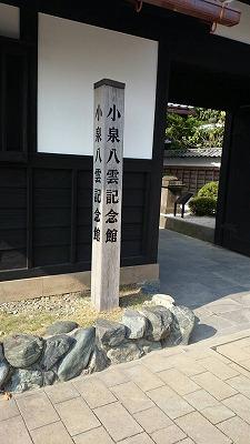 shimane122.jpg