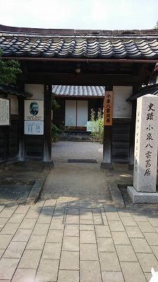 shimane123.jpg