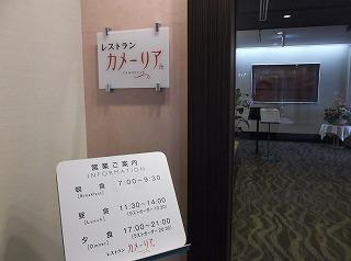 shimane168.jpg