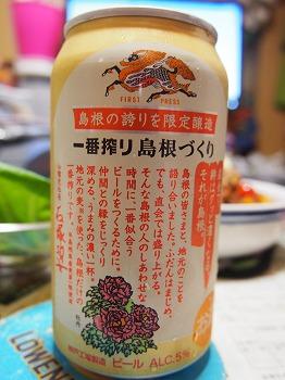 shimane178.jpg