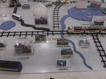 shimane20.jpg