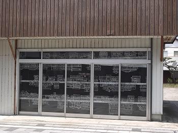 shimane36.jpg