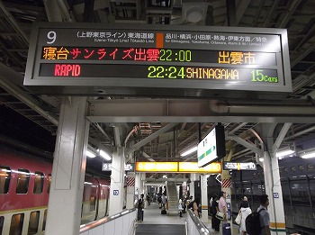 shimane6.jpg