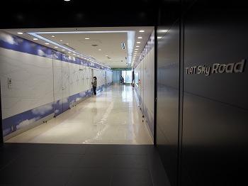tokyo-airport107.jpg