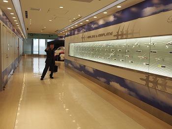 tokyo-airport108.jpg