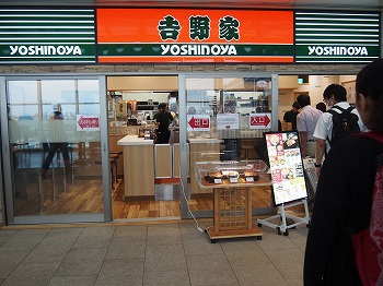 tokyo-airport115.jpg