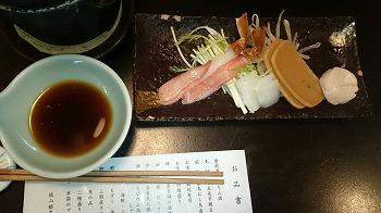 tottori46.jpg