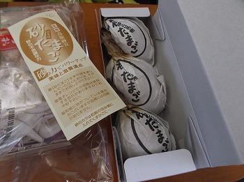 tottori48.jpg