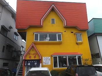 uonuma-ajihei7.jpg