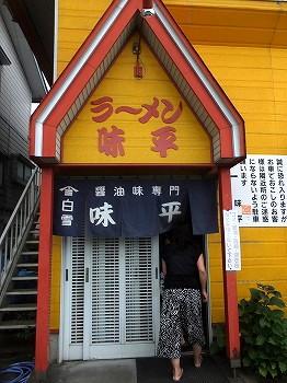 uonuma-ajihei8.jpg
