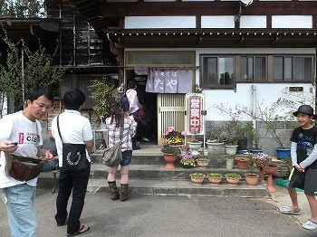 uonuma-itaya26.jpg