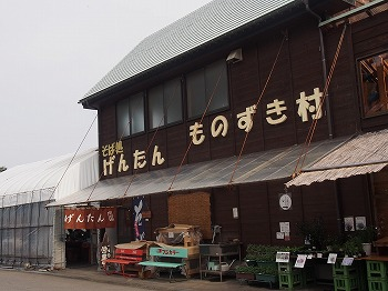 uonuma-monozuki10.jpg
