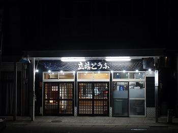 uonuma-street579.jpg