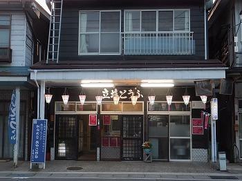 uonuma-street648.jpg