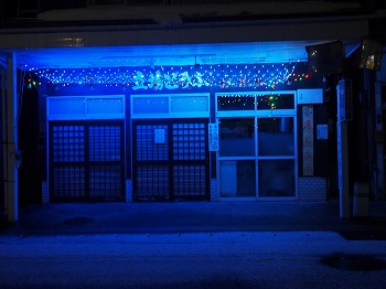 uonuma-street747.jpg