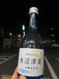 uonuma-street763.jpg