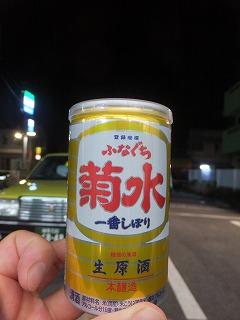 uonuma-street764.jpg