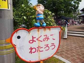 uonuma-street798.jpg