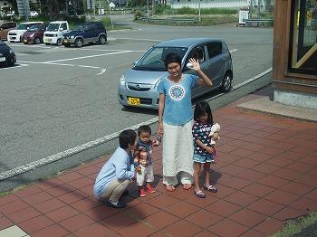 uonuma-street825.jpg