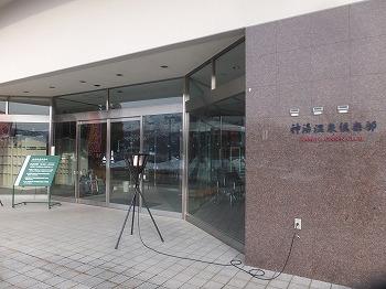 uonuma-street829.jpg