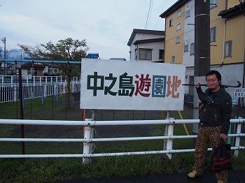 uonuma-street848.jpg