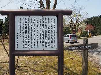 uonuma-street870.jpg