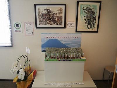 yayoi-yumeji-museum26.jpg