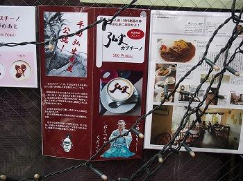 yayoi-yumeji-museum31.jpg