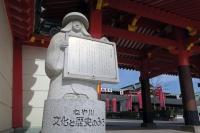 BL170222成田山ジョグ4IMG_1763
