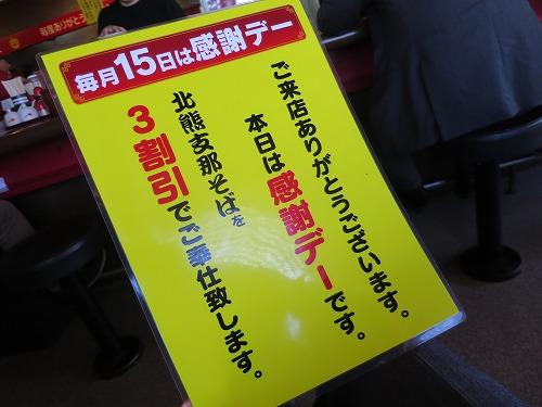 IMG_8092.jpg