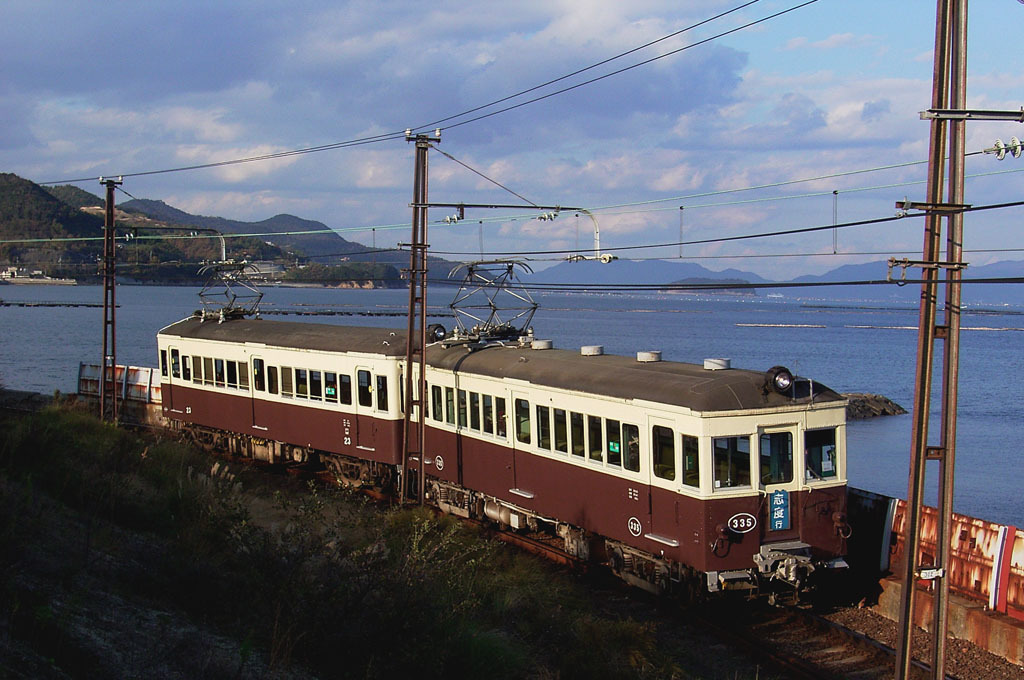 20061130 琴電