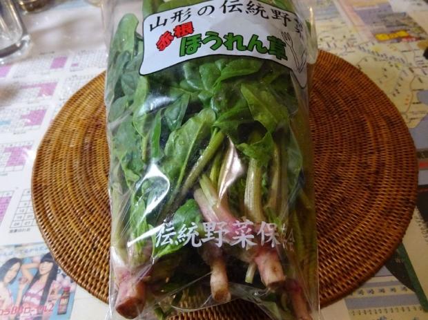 常夜鍋 (6)