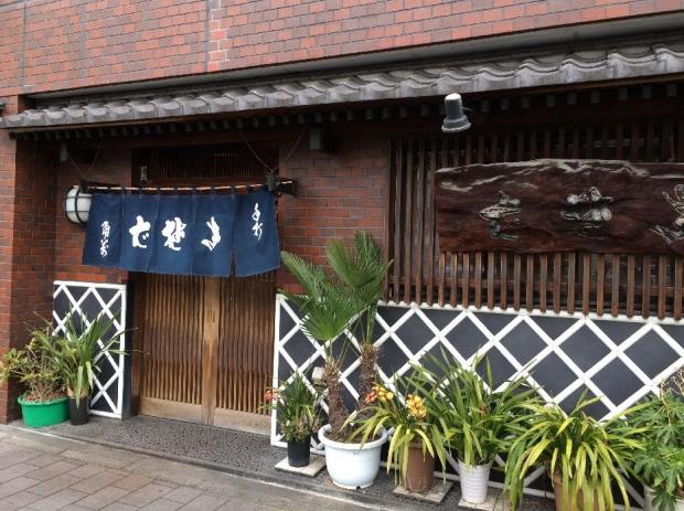 角萬@三ノ輪 (4)