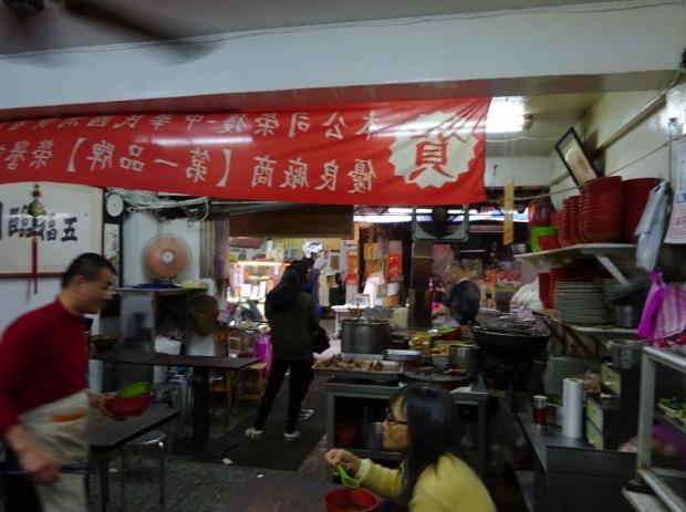 1日目台湾旅行 (25)