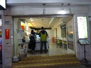 1日目台湾旅行 (41)