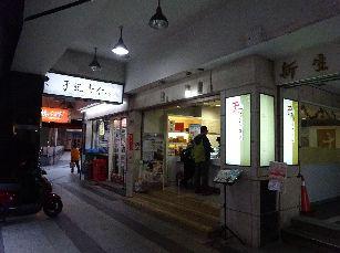 1日目台湾旅行 (42)