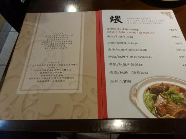 2日目台湾旅行 (47)