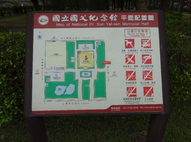 2日目台湾旅行 (67)