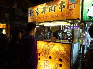2日目台湾旅行 (110)